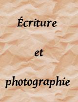 atelierphoto2